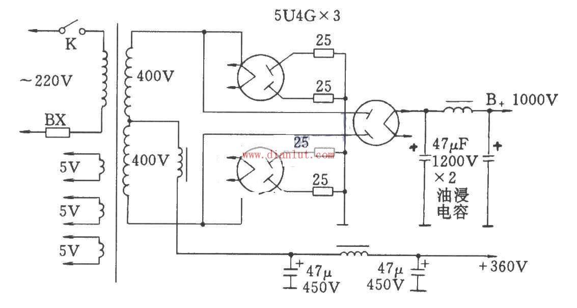 桥式电子管高压整流电路